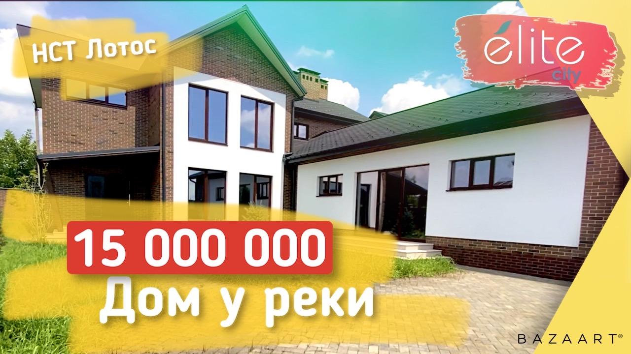 Дом на берегу реки Кубань