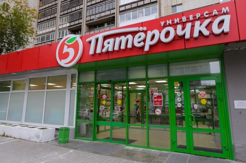 Пятерочка 406 800 рублей / месяц