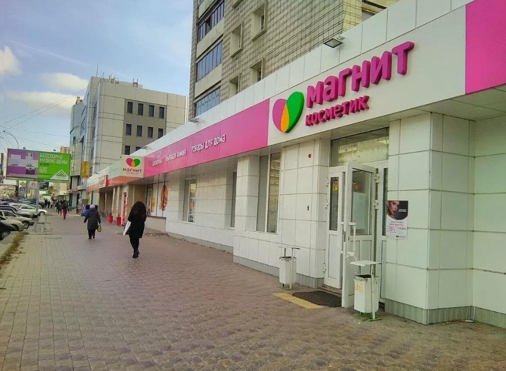 Магнит + Косметик 760 000 рублей / месяц