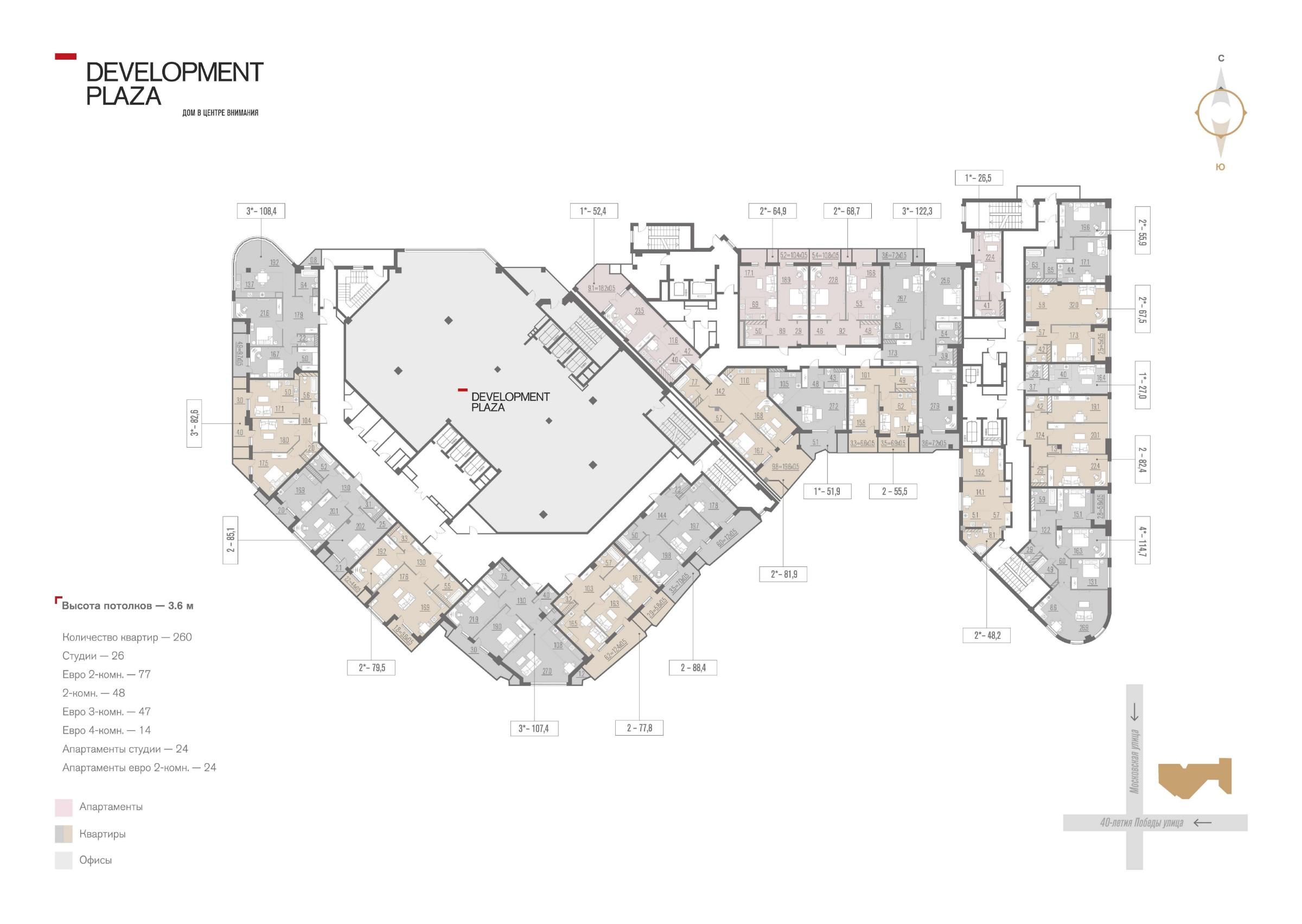 Планировочные решения Development Plaza